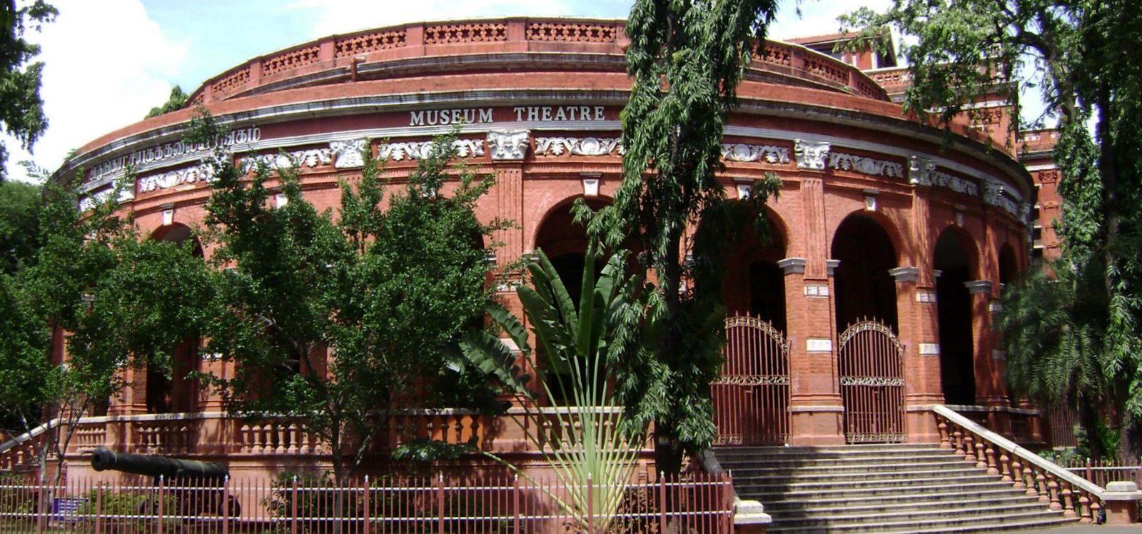 Madras Museum Theater