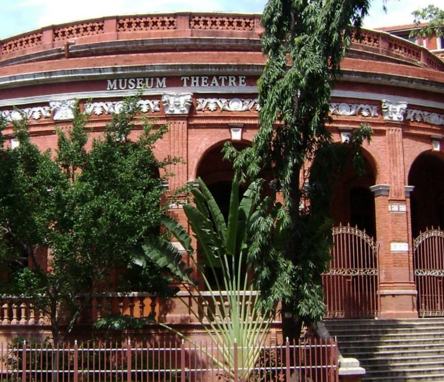 Madras Museum Theater